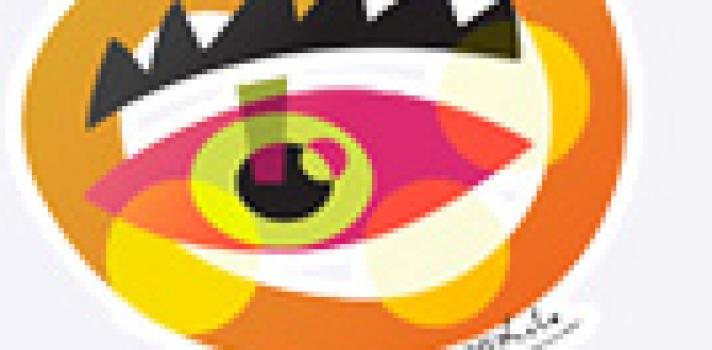 E' online il numero 2/2012 della Civetta